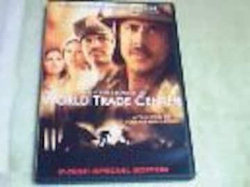 ワールド・トレード・センター二枚組DVD