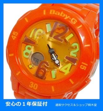 新品 ■カシオ ベビーG 腕時計 BGA-171-4B2★即買い