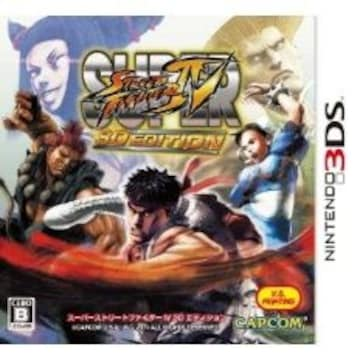 <3DS>スーパーストリートファイター�W 3Dエディション新品*未開封