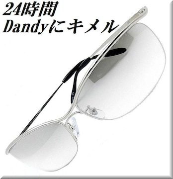 Dandy〜高品質・高級感/クリア系/サングラス/メンズ/Case付/sa22