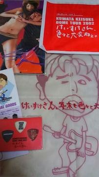 桑田佳祐2002ツアー グッズ3品&配布物!!
