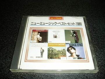 CD「ニューミュージックベストヒット1986/M-バンド 西島三重子」
