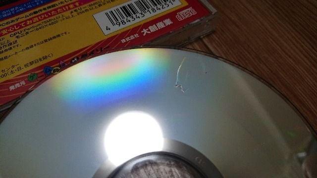 パソコン用ゲームCD-ROM ピンボールSLAMTILT < ゲーム本体/ソフトの