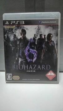 PS3 BIOHAZARD6 (バイオハザード6)