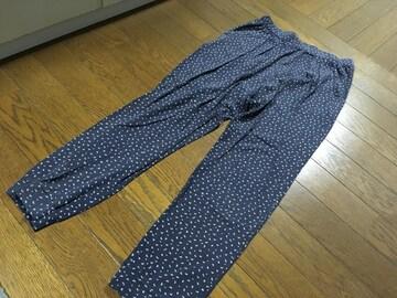 パジャマのパンツ☆ネイビー