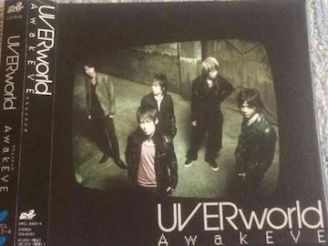 激安!超レア!☆UVERworld/AwaKEVE☆初回限定盤/CD+DVD☆超美品!