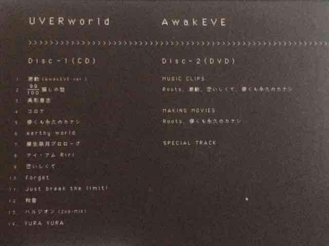 激安!超レア!☆UVERworld/AwaKEVE☆初回限定盤/CD+DVD☆超美品! < タレントグッズの