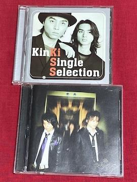 【送料無料】KinKi Kids(BEST)CD2枚セット