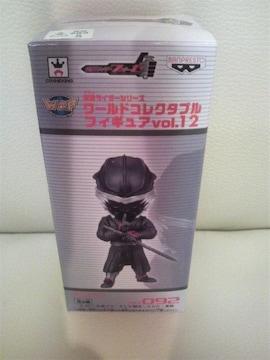 新品 仮面ライダー コレクタブル vol.12 フォーゼ ダスタード