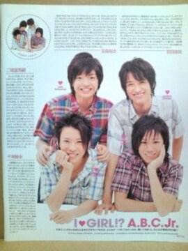 切り抜き[015]Wink up2005.7月号 玉森・宮田・千賀・二階堂