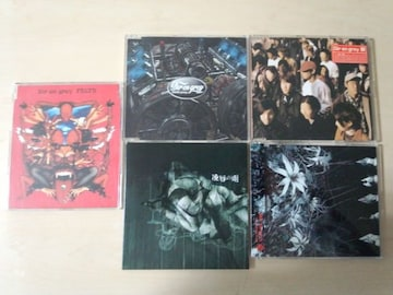 DIR EN GREY (ディル・アン・グレイ)CDS5枚セット★