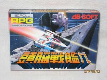 新品 レアファミコン 頭脳戦艦ガル