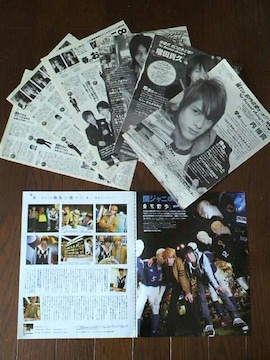 【年代物】NewS☆関ジャニ∞ 雑誌切り抜きset!!