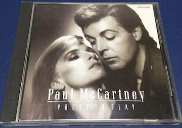 ポールマッカートニー『プレストゥプレイ』日本盤:対訳付 ビートルズ ジョンレノン