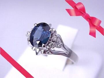 1.29ct 天然サファイヤ ダイヤモンド リング 11号 新品仕上げ済 A82★dot