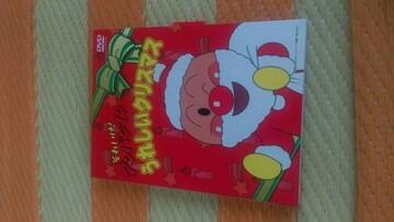 アンパンマンうれしいクリスマス