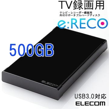送料無料 AQUOS対応 エレコム USB3.0 コンパクトHDD 500GB USBハードディスク
