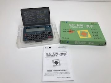 M096 SEIKO 電子辞書  IC DICTIONARY 英和・和英+漢字