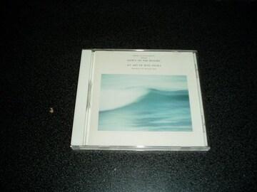 CD「飛鳥涼作品集/避暑地まで」CHAGE&ASKA チャゲ&飛鳥