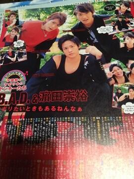 POTATO 2011年11月 B.A.D &濱田崇裕くん、7WEST 切り抜き