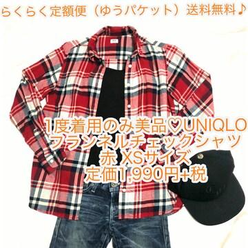 送料無料 美品 ユニクロ 長袖 チェックシャツ 赤 XS uniqlo