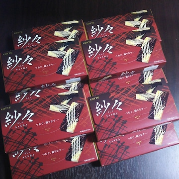 ロッテ 紗々チョコレート まとめ売り10箱