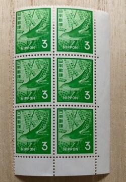 未使用 1967年    新動植物国宝 ホトトギス 6枚