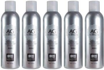 デオドラントスプレー AG 銀スプレー 人気 無香料 200g×5本セ
