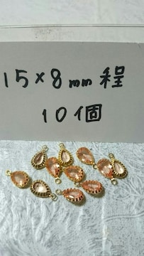 キラキラチャーム雫型15×8�o程10個薄ピンク