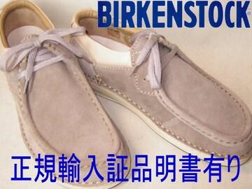 正規輸入品ビルケンシュトック新品パサデナ1008625トープ39