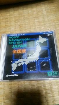 【2枚組み】トヨタ純正ボイスナビ用CDロム