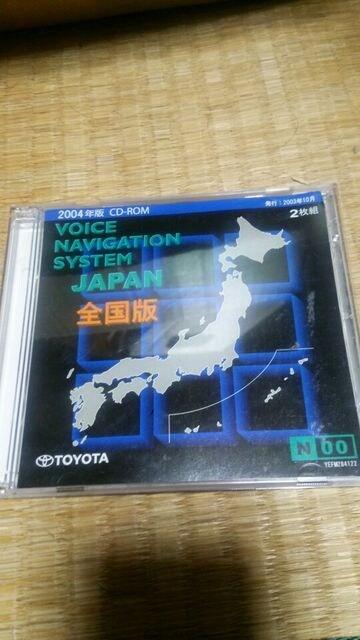 【2枚組み】トヨタ純正ボイスナビ用CDロム < 自動車/バイク