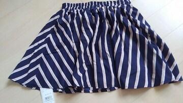 イング新品タグ付きストライプスカート
