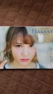 HaaaaaN 欅坂46☆けやき坂46