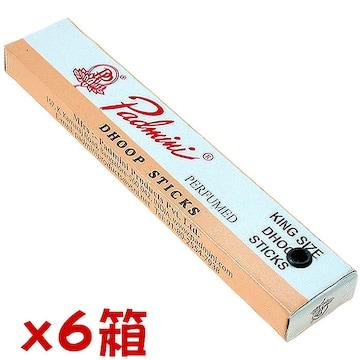 PADMINI パドミニ ドゥープ キングサイズ 6箱セット