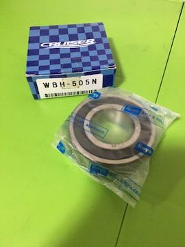 2.SUZUKI ハブベアリング  WBH-505N 46860-76G04…