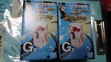 一番くじ・ドラゴンボール超・G賞・2個セット