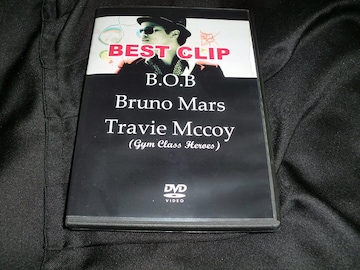Bruno Mars/B.O.B/Travie Mccoy ブルーノマーズ最新PV集