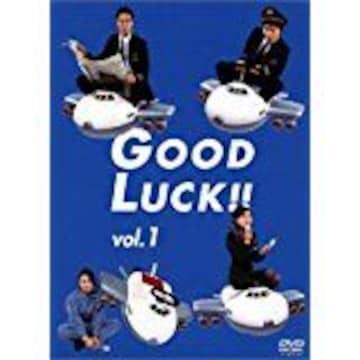 ■DVD『GOOD LUCK !! DVD-BOX』木村拓哉柴咲コウ