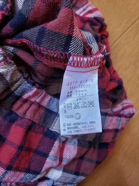 ☆美品☆3can4onサンカンシオン☆キュロットミニスカート☆90 < ブランドの