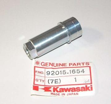 カワサキ KX125-E KX250-E KX500-C FR.アクスルナット 絶版