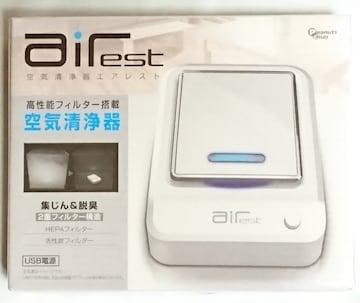 airest 空気清浄器 エアレスト WHITE ホワイト