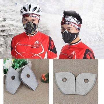 アウトドア/フェイス マスク用交換フィルター2枚/サバゲ—自転車