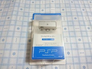 PSP用 ワンセグチューナー�C