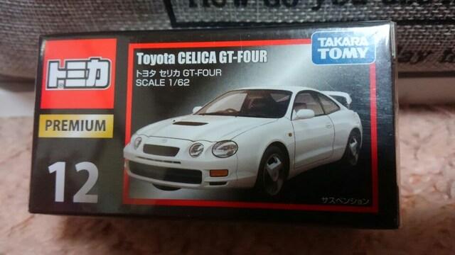 トミカ プレミアム 12 トヨタ セリカ GT-FOUR 未開封 新品 販売終了 貴重 < ホビーの