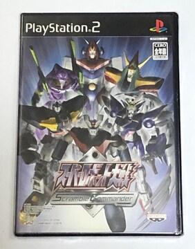 PS2 スーパーロボット大戦 スクランブルコマンダー