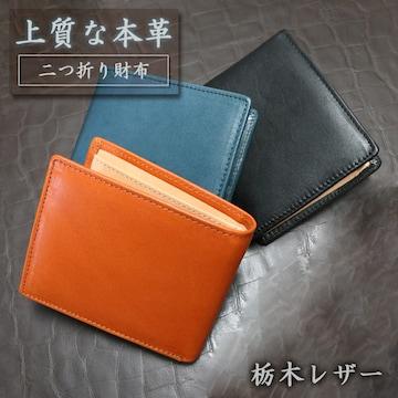 トランスナンバー  折財布 メンズ TR-WD0003-BL ブルー