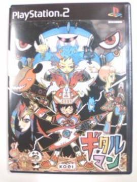(PS2)ギタルマン☆レア!326♪リズムアクション♪レア!即決アリ♪