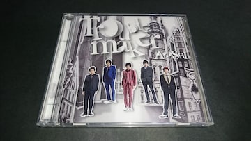 Troublemaker(初回限定盤)/嵐 ARASHI 帯付き CD+DVD