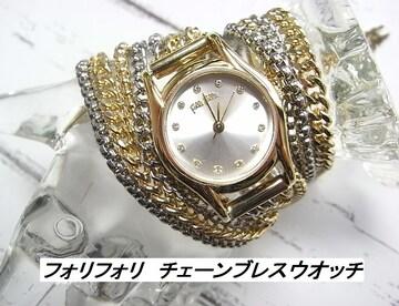 ★本物美品 フォリフォリブレスウオッチ腕時計